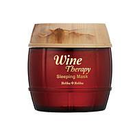 "Holika Holika Wine Therapy Sleeping Mask Red Wine - Нічна відновлююча маска-желе ""винна терапія"""