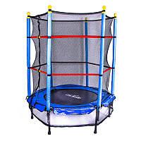 Батут детский с сеткой защитной для детей для дома ребенку WorldSport 134 см 4 ft фута Синий (LG8055-CB)