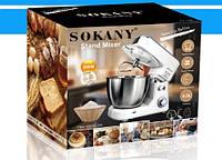 Кухонный комбайн тестомес миксер Sokany SC-209 800 Ватт, фото 1