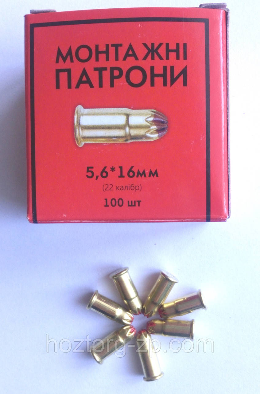 Строительный патрон 5,6х16 для  монтажного пистолета Hilti DX E72; GFT307