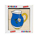 Кубики Склади малюнок Посуд Komarovtoys (T605), фото 4