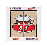 Кубики Склади малюнок Посуд Komarovtoys (T605), фото 3