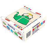 Кубики Склади малюнок Посуд Komarovtoys (T605), фото 2