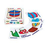 Кубики Склади малюнок Посуд Komarovtoys (T605), фото 6