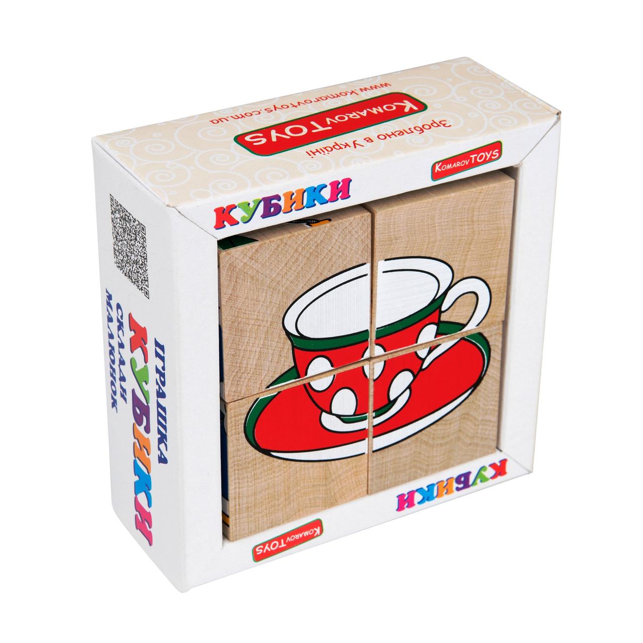 Кубики Склади малюнок Посуд Komarovtoys (T605)