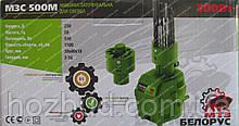 Станок для заточки сверл Белорус МЗС 500М (2 головы)