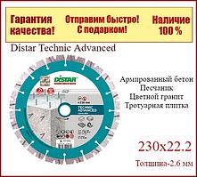 Алмазний відрізний диск Distar Technic Advanced 230x2.6/1.8x12x22.2 по бетону
