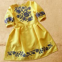 Платье вышитое для девочки №004