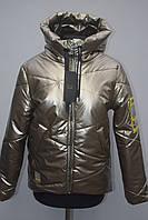 """Стильна демісезонна куртка на дівчинку Підліток """"Бронза"""", фото 1"""