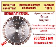 Алмазний відрізний диск DISTAR 1A1RSS XXL 230x2,8/2,0x17x22,2