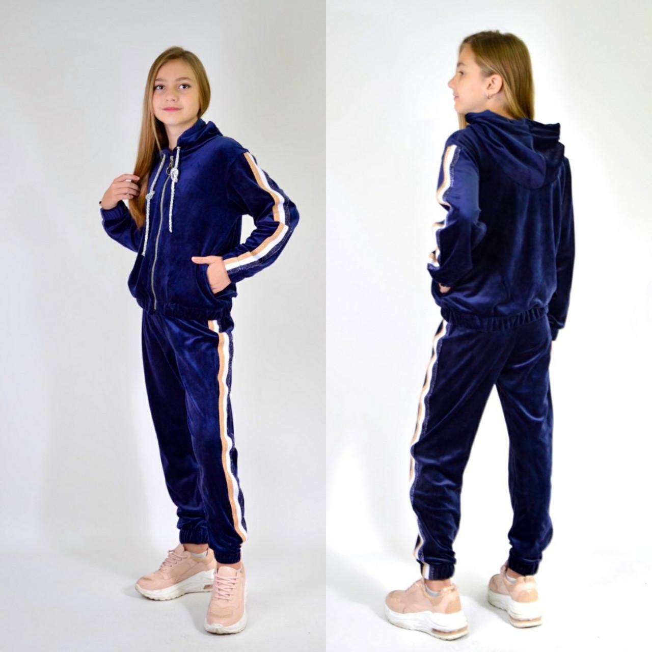 "Спортивный костюм на девочку ""Санта"" 134, 140, 146, 152"