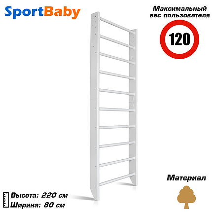 Шведская стенка для детей - 0-220 (White), фото 2