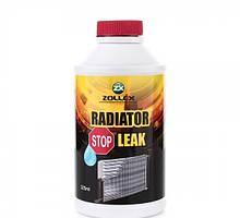 Герметик радиатора Zollex Radiator Stop Leak  0.5л