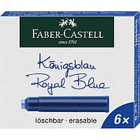 Чернильные ампулы Faber-Castell синие стандарт 6 шт - 185506