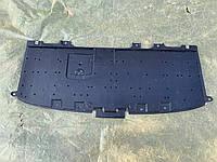 Защита (плита) переднего бампера нижняя Mazda CX-3 Original б/у D10J5611Y D10J-5611Y / D10J56112 D10J-56112