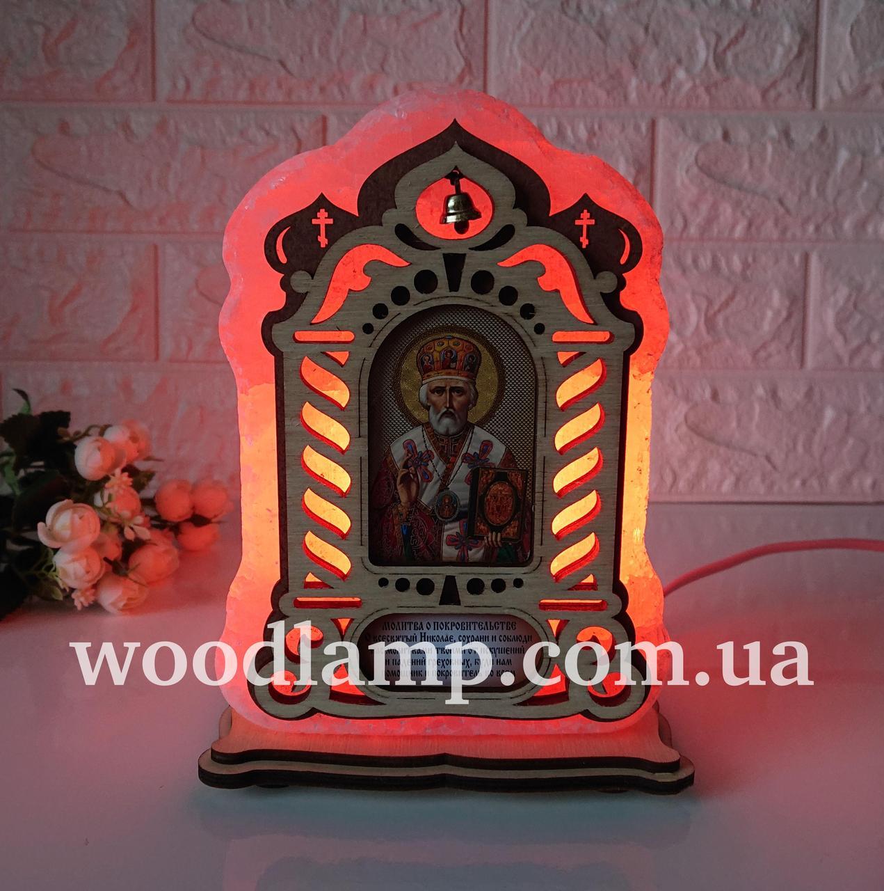 Соляний світильник Ікона велика Микола