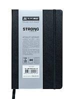 Записная книга блокнот Buromax STRONG LOGO2U 125x195 мм 80 л клетка иск.кожа черный (BM.29912101-01)