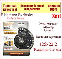 Алмазний відрізний диск по плитці турбо 125x22,23х1,3 мм ,Richmann Exclusive,Польща