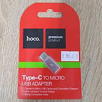 Переходник HOCO Type-C to Micro USB серебристый