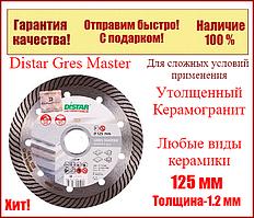 Алмазний диск відрізний Distar Gres Master 1A1R 125x1,2x8x22,23/H