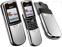 Оригинал Nokia 8800 Classic Silver, фото 1