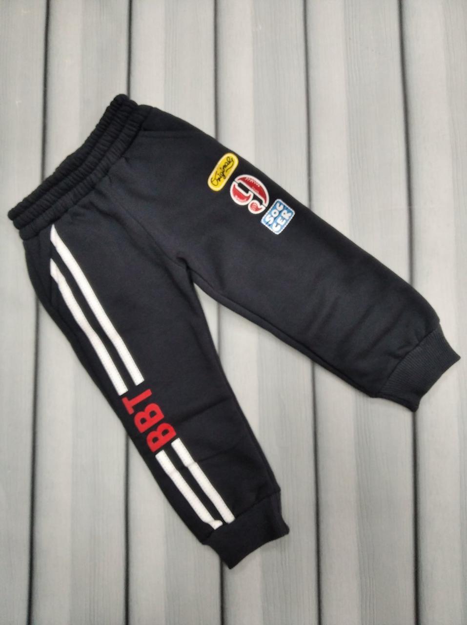 Теплые спортивные штаны на мальчика