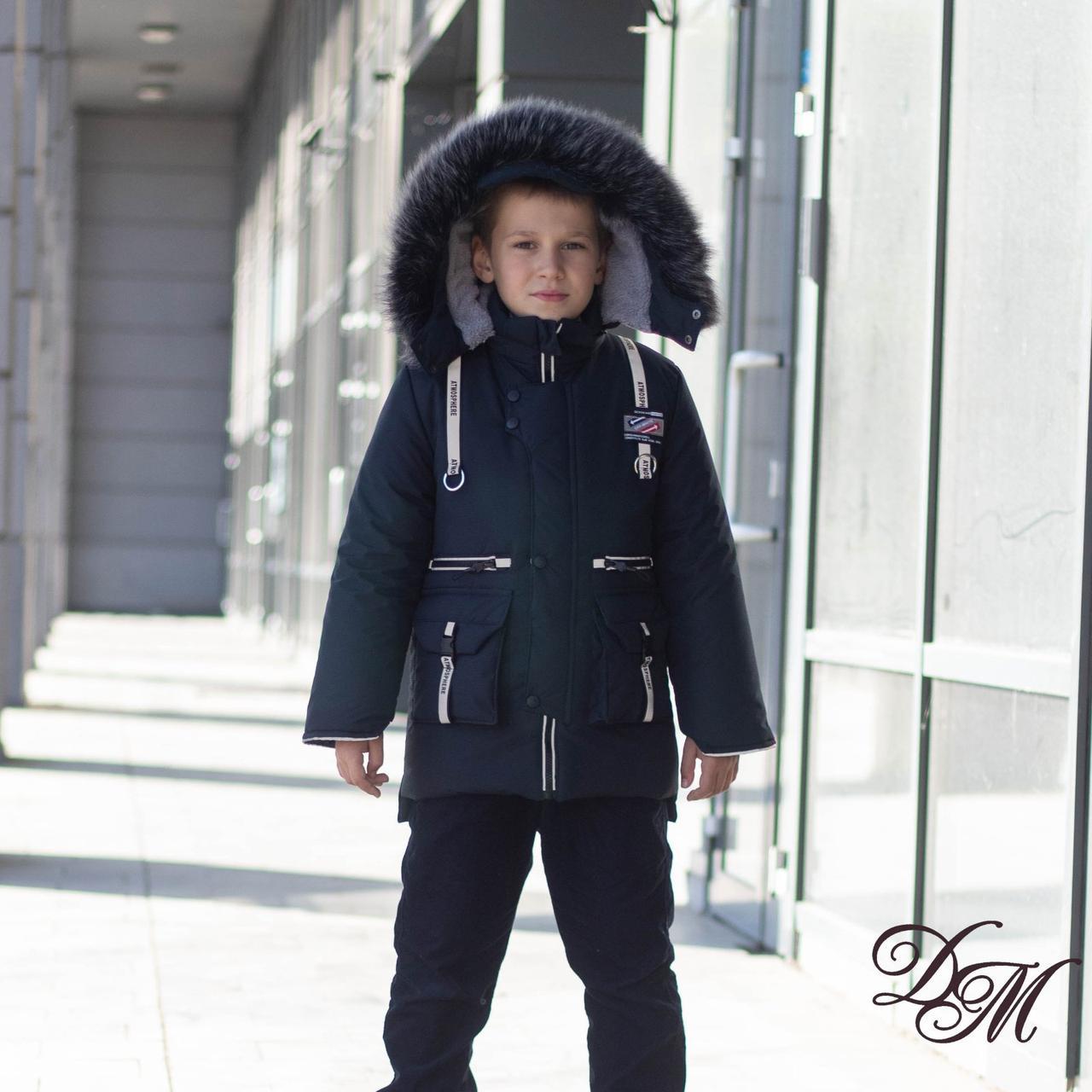 """Зимняя теплая куртка для мальчика """"Сима"""" натуральная широкая опушка"""