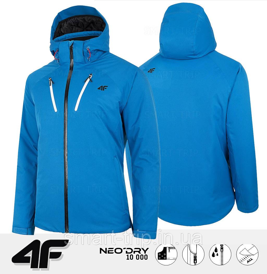 Мужская горнолыжная куртка 4F 2021 M синяя (H4Z20-KUMN005-33S-M)