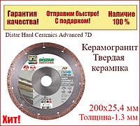 Алмазный отрезной диск Distar Hard Ceramics Advanced 7D 200x25,4  по керамограниту, фото 1