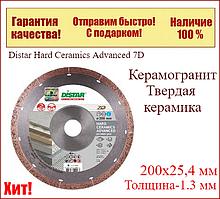 Алмазний відрізний диск Distar Hard Ceramics Advanced 7D 200x25,4 з керамограніту
