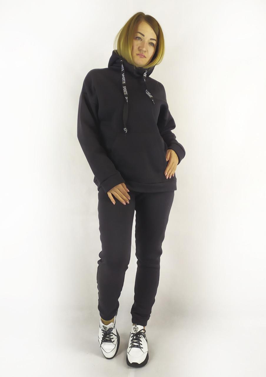 Современный женский теплый спортивный костюм в черном цвете с капюшоном и зауженными брюками S, M, L