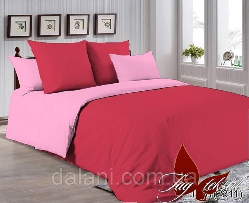 Полуторный комплект постельного белья из поплина красный/розовый