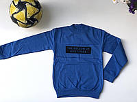 Батник детский 2-х нитка на флисе. 9-12 лет. Синий (код 15038-00)