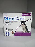 NexGard (НексГард)новий препарат для боротьби з ектопаразитами у собак(ціна за таблетку)