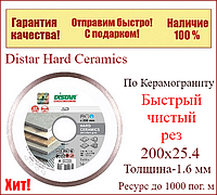 Алмазный отрезной диск Distar Hard Ceramics 5D 200x25.4
