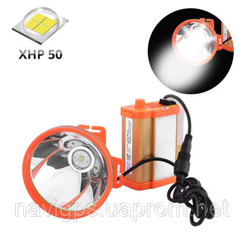 Фонарь налобный Small Sun ZY-H32-XHP50 шахтерский, 24SMD (8 Ah), ЗУ 220V, диммер, Power Bank, Box