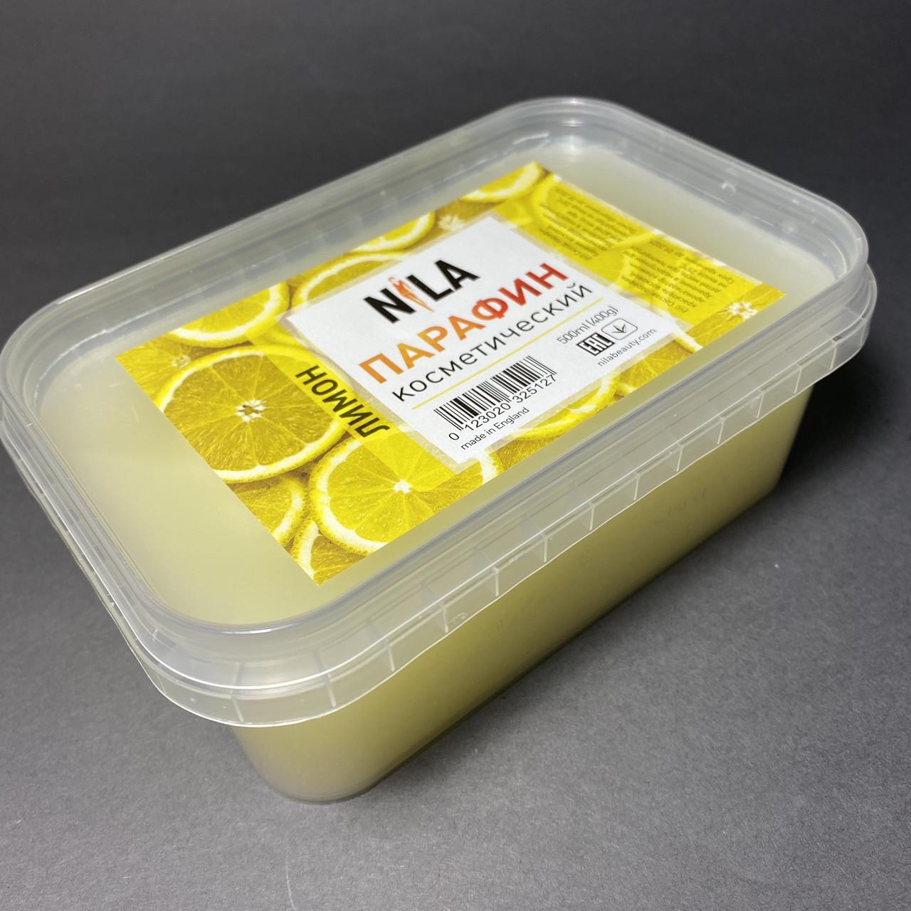 Парафин косметический для парафинотерапии Nila 500 мл лимон