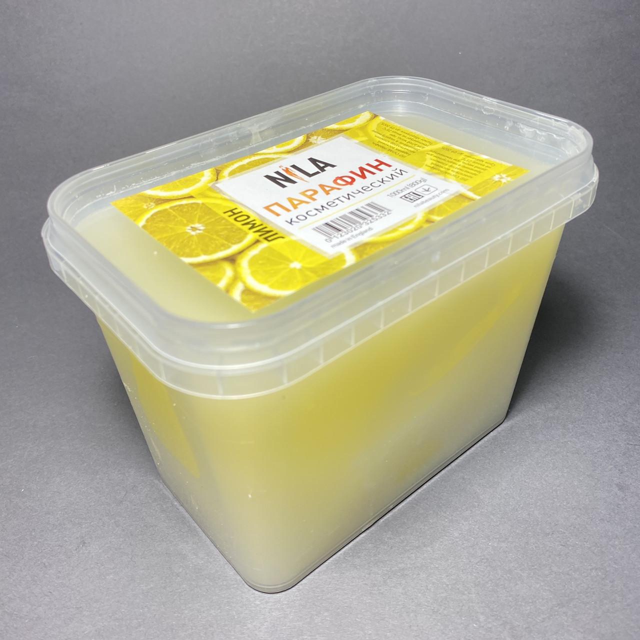 Парафин косметический для парафинотерапии Nila 1000 мл лимон