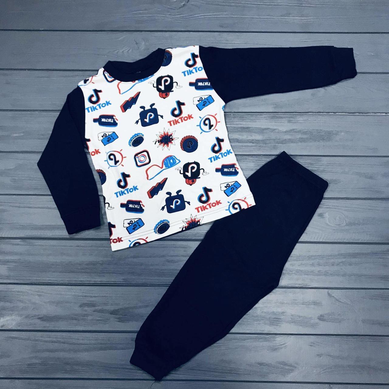 Детская Пижама  для мальчиков оптом р.3- 6 лет