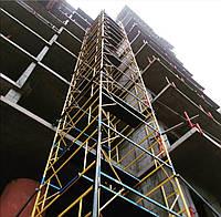 Вышка тура строительная 2 х 2 м