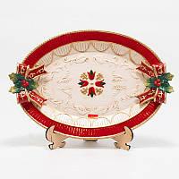 Блюдо новогоднее овальное красное