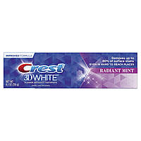 Зубная паста Crest 3d white Radiant mint 116 g (отбеливание)