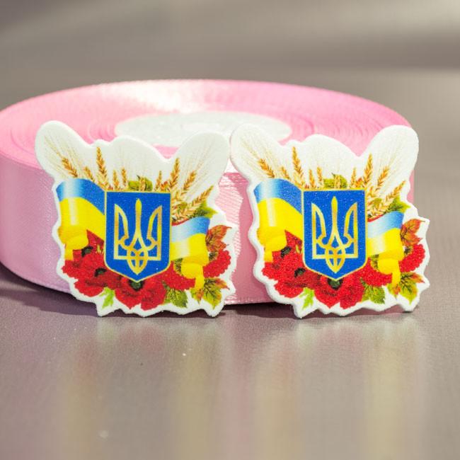 Заготовка для значка Герб Украины Трезубец и маки