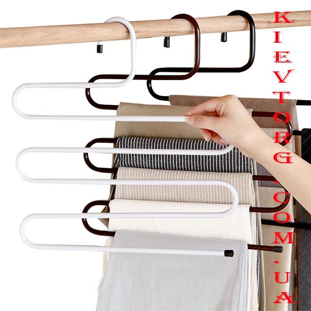 Вешалка (плечики тремпели) органайзер многоярусная металлическая для одежды белая