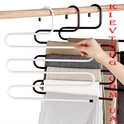 Вешалка (плечики тремпели) органайзер многоярусная металлическая для одежды