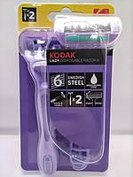 Женский бритвенный станок Kodak Lady 6 Алоэ Purple 2 шт