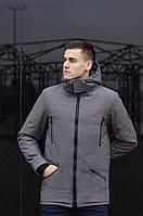 Мужская удлиненная стеганая куртка плащ серый с капюшоном зима/осень. Мужская зимняя серая удлиненная парка