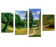 "Картина из 4-х частей на холсте ""Парк"""