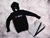 Ellesse мужской черный+серый спортивный костюм капюшоном весна осень.Ellesse худи черное +штаны серые комплект 46