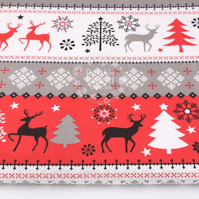 """Тканина новорічна """"Олені, ялинки і орнамент"""" червоно-сірі, №3005"""